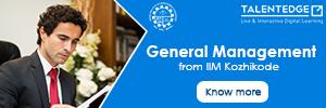 IIMKo_GM